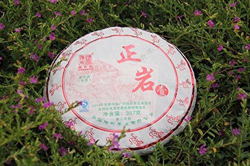 2016 Zhengyan No.1 Old Tree Raw Pu-erh 357g Cake ChenShengHao Chinese Puer Tea by Wisdom China Classic Puer Teas