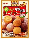 Showa fried glutinous rice cake donut mix 220gX6 pieces