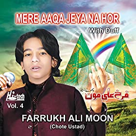 Amazon.com: Mera Dil Tarap Raha Hai: Farrukh Ali Moon