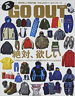 GO OUT MAGAZINE DOWNLOAD
