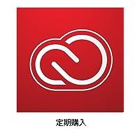 Adobe Creative Cloud コンプリート(月々払い)