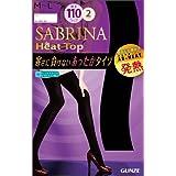 (グンゼ)GUNZE SABRINA Heat Top(サブリナ ヒートトップ) 110デニールタイツ〈同色2足組〉