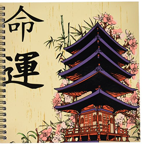 3dRose db_116193_1 Beautiful Japanese Pagoda with Pink Sakura and Bamboo Destiny Luck Kanji Symbols Asian Design Drawing Book, 8 by 8-Inch