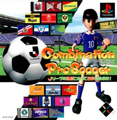 Combination Pro Soccer