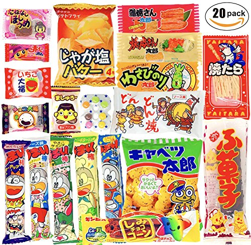 Japanese Candy Box assortment Kit 20pcs Dagashi Umaibo Snack Gumi potato Chip Kitty chocolate (20 pieces set)