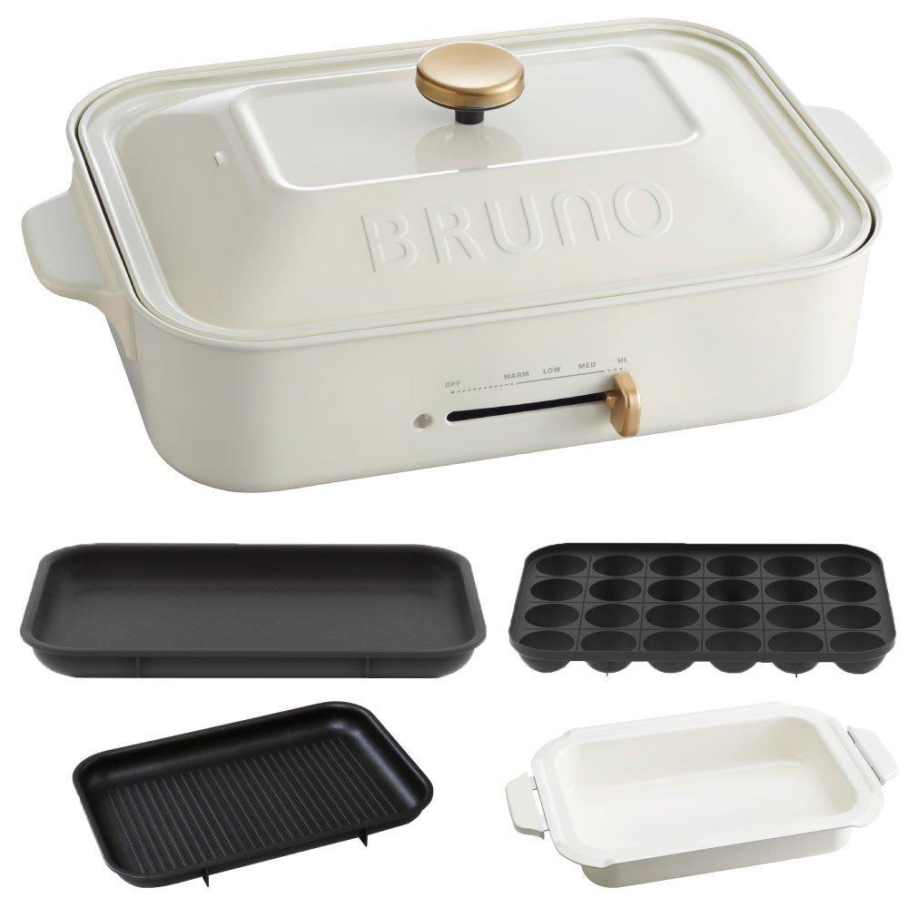 BRUNO compact hot plate + takoyaki plate + ceramic-coated pot + grill plate 4-piece set (white)