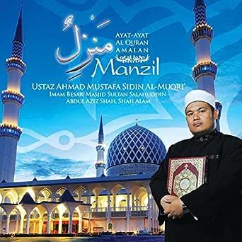 Surah Al Isra 110 111 By Ustaz Ahmad Mustafa Sidin Al Muqri On Amazon Music Amazon Com
