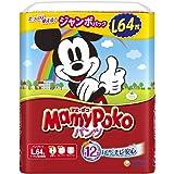 【パンツ Lサイズ】マミーポコパンツ (9~14kg)64枚