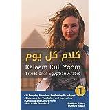 Situational Egyptian Arabic 1: Kalaam Kull Yoom