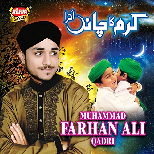 Amazon ghous pak farhan ali qadri mp3 downloads ghous pak altavistaventures Image collections