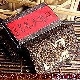 Aseus Yunnan Pu'er Tea 80s Menghai brick tea tea cultural revolution Menghai cooked brick old antique brick tea