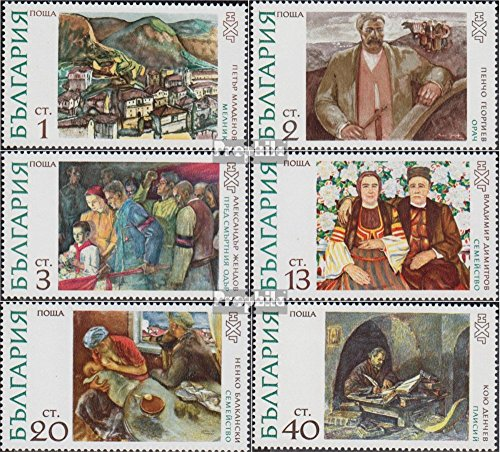 Bulgaria 2144-2149 (Complete.Issue) 1972 Paintings (Stamps for Collectors) Painting