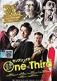 One Third / Sanbun no Ichi (Japanese Movie DVD, English Sub, All Region DVD)