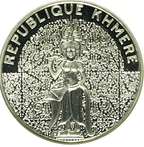 1974 KH Cambodia 1974 Silver 10000 Riels Celestial Dancer coin PF 63 Ultra Cameo NGC ()