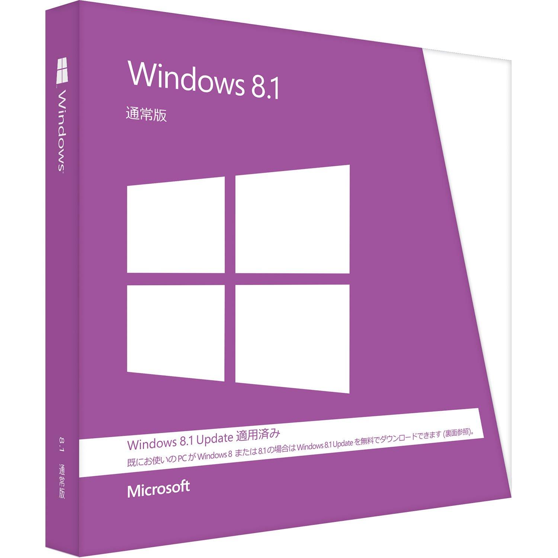 【旧商品】Microsoft Windows 8.1 最新版 [Windows 8.1 Update 適用済みパッケージ] B00JP54E9O Parent