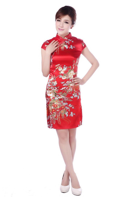 YueLian Women's Chinese Evening Gown Short Qipao Dresses