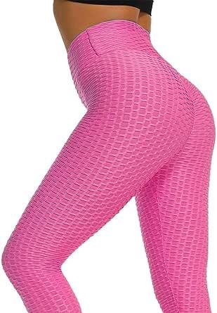 E-lip High Waist Yoga Pants, Women's Tummy Control Slimming Yoga Leggings Workout Running Butt Lift Tights
