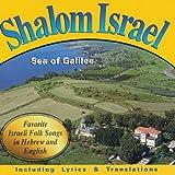 Shalom Israel: Sea of Galilee