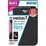 I-O DATA Nexus7スターターキット(ケース、フィルム、ケーブルセット) ブラック KIT-NX7S(K)
