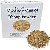 Dhoop powder in 250 gms