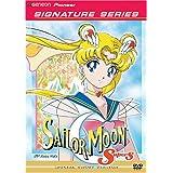 Sailor Moon Super S: Pegasus Collection, Vol. 1