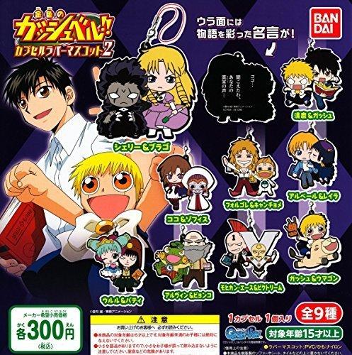 Golden Gash Bell !! capsule Rubber Mascot 2 [all nine sets (Furukonpu)]