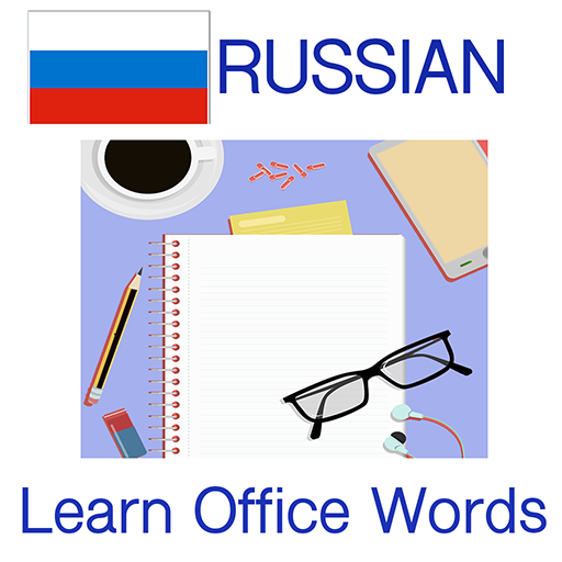 Russian Language - Learn Office Words