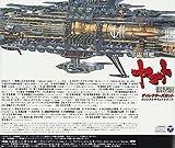 [Space Battleship Yamato Fukkatsu He