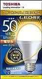 東芝ライテック LED電球 一般電球形 広配光タイプ 調光器対応 50W 電球色 LDA8L-G-K/D/50W 口金直径26mm