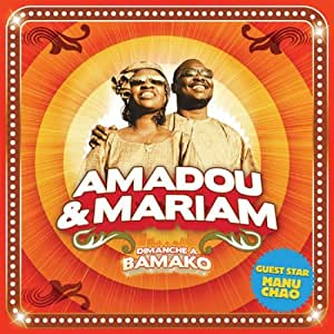 Dimanche a Bamako