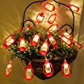 Gzero 20/10 LED Lantern Mini Kerosene String Lights For Patio Garden Holiday Home Decorations (Warm white light)