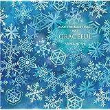 バレエレッスンCD MUSIC FOR BALLET CLASS VOL.7 GRACEFUL 星美和