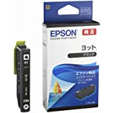EPSON インクカートリッジ YTH-BK ブラック