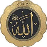 Gunes Allah C.C. Name Islamic Decor Art Decorative Wall Display Plaque-Size 32cm Diameter - 13 in Diameter