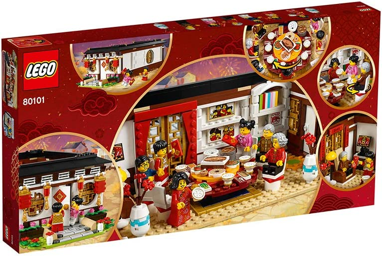Amazon Com Lego 80101 Chinese New Year Eve Dinner 2019 Asia Exclusive Toys Games