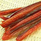 北海道産 熟成鮭とばお試しパック110g