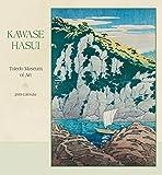 Kawase Hasui 2019 Wall Calendar