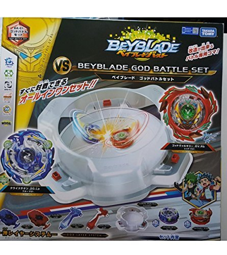 Takara Tomy Beyblade Burst BA-01 VS Beyblade God Battle Set (Instruction In Japanese)