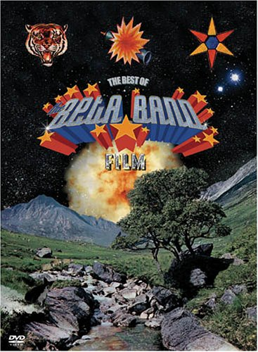 The Beta Band: The Best of the Beta Band