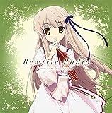Radio CD (Masakazu Morita, Chiwa Saito) - Radio CD Rewrite (Anime) Radio Gekkan Terra Kazamatsuri Gakuin Shikyoku Vol.1 (2CDS) [Japan CD] TBZR-795