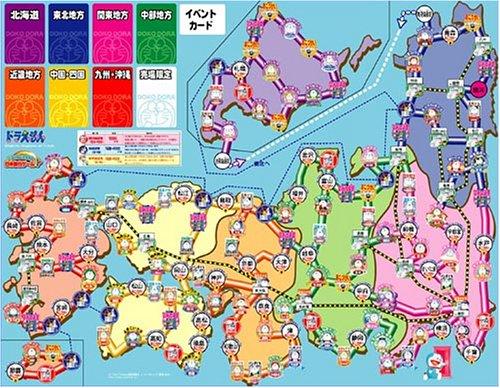ドラえもん どこでもドラえもん 日本旅行ゲーム+(プラス)