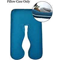 Dream night Pregnancy Body Pillow Cover, U-Shaped Maternity Pillow for Pregnant Women 2.3KG 80cm Multiply 140cm Cover