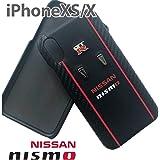 エアージェイ ニスモ nismo GT-R 公式ライセンス品 iPhoneXS iPhoneX テンエス テン 本革 背面カバー アイフォンケース iPhoneケース 日産 バックレザー NM-P18S-S1 CB