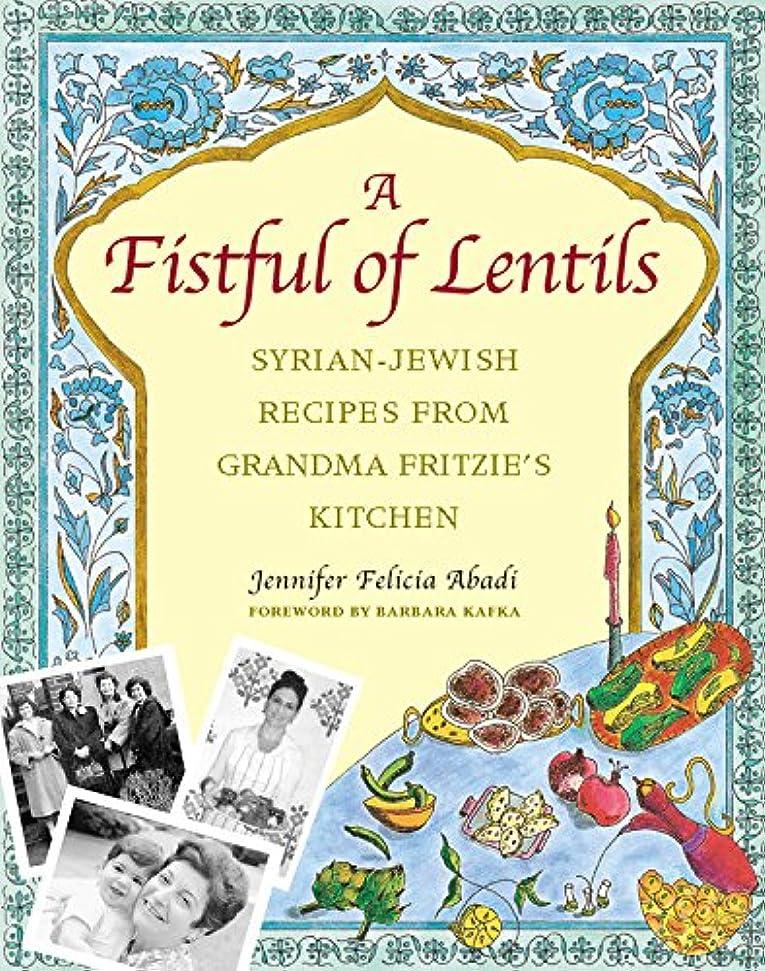 例示するビーチ回転Olive Trees and Honey: A Treasury of Vegetarian Recipes from Jewish Communities Around the World