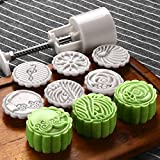 Cookie Press Cake Stamp Moon Cake Mold with 6 Stamps - 50g DIY Decoration Mid Autumn Festival