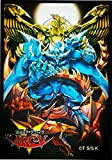 yugioh 3 god cards - (50)yugioh Deck Protectors Arcv 3 Gods Card Sleeves