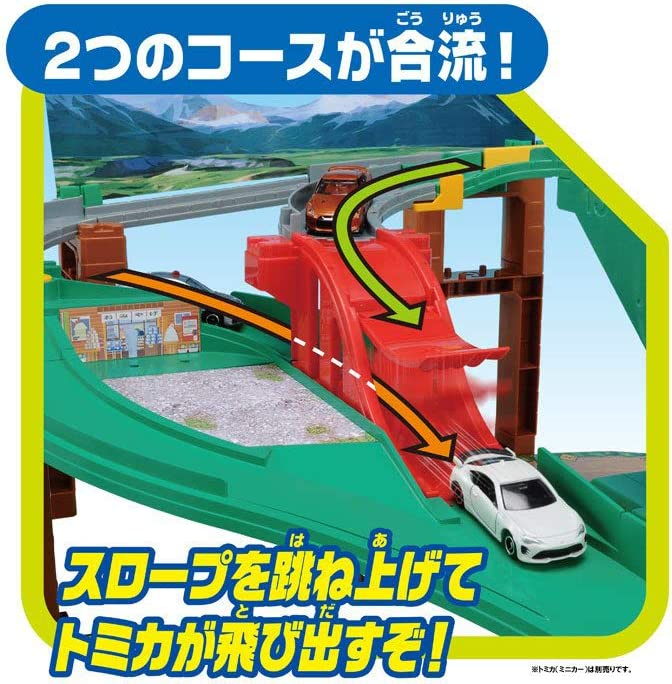 NEW Takara Tomy Tomica Change Course Auto Mountain road Drive from Japan F//S