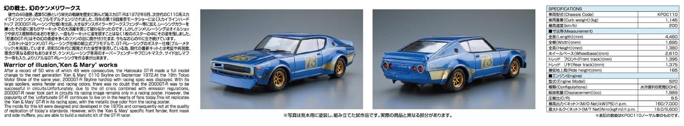 Nissan Skyline 2000GT-R KPGC110 Racing #73 1:24 Model Kit Bausatz Aoshima 053492