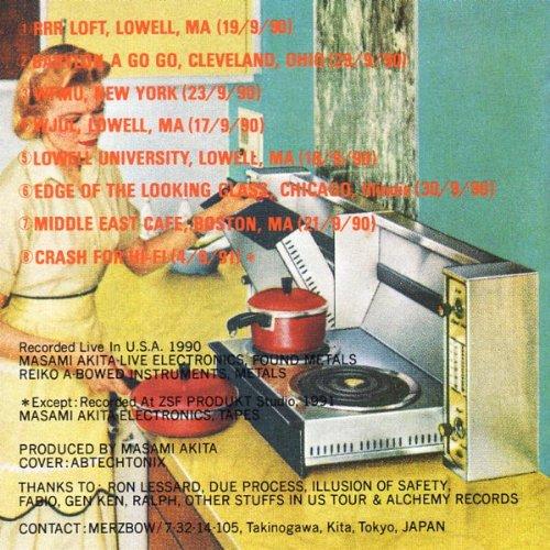 CD ] Merzbow: Great American Nude / Crash For Hi-Fi: Amazon