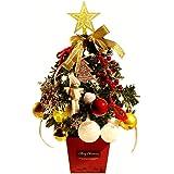 クリスマスツリー 50cm 卓上 クリスマスツリー ミニクリスマスツリー 電飾つき セット かわいい クリスマスグッズ インテリア 用品 クリスマスプレゼントに最適 おしゃれ 高級クリスマスツリー